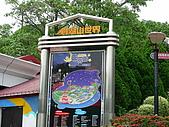 2006-05-06劍湖山遊~~:DSCN1981
