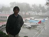 2006-02-19小人國一日遊:DSCN1928