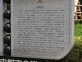 2006-09-11日本大阪行-最後一天自由行...:DSCN2883