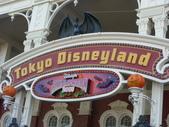 2005/10/20東京行第二天,迪士尼之旅~~:DSCN0390