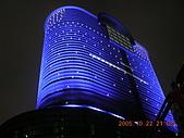 2005-10-22日本東京行第五天,自由行~go home:DSCN0887
