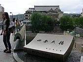 2006-09-11日本大阪行-最後一天自由行...:DSCN2885