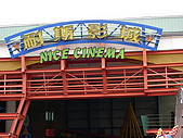2006-05-06劍湖山遊~~:DSCN1982
