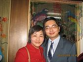 3/30三姐訂婚:IMG_0323.JPG