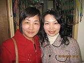 3/30三姐訂婚:IMG_0324.JPG