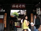 2006-09-11日本大阪行-最後一天自由行...:DSCN2888