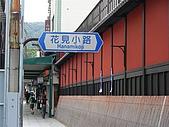 2006-09-11日本大阪行-最後一天自由行...:DSCN2890