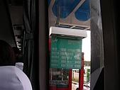 2005-10-22日本東京行第四天,淺草寺,明治神宮之旅~:DSCN0584