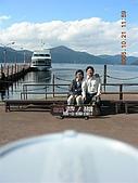 2005-10-21日本東京行第三天,箱根溫泉之旅~~:DSCN0586