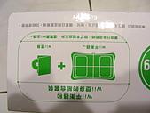 Wii Fit:DSCN3566.JPG