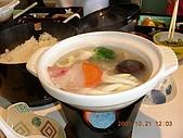 2005-10-21日本東京行第三天,箱根溫泉之旅~~:DSCN0588