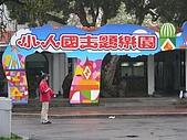 2006-02-19小人國一日遊:DSCN1905