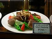 2005/10/19東京行第一天:DSCN0318