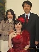 3/30三姐訂婚:IMG_0334.JPG