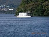 2005-10-21日本東京行第三天,箱根溫泉之旅~~:DSCN0591