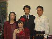 3/30三姐訂婚:IMG_0335.JPG