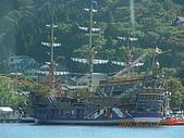 2005-10-21日本東京行第三天,箱根溫泉之旅~~:DSCN0593
