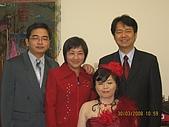 3/30三姐訂婚:IMG_0337.JPG