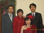 3/30三姐訂婚:IMG_0338.JPG