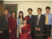 3/30三姐訂婚:IMG_0339.JPG