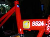 小火龍 Step Dragon SS 24 A+:DSCN3844.JPG