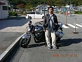 2005-10-21日本東京行第三天,箱根溫泉之旅~~:DSCN0620