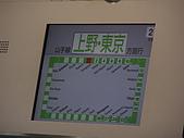 2005-10-22日本東京行第五天,自由行~go home:DSCN0913