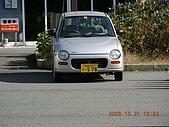 2005-10-22日本東京行第四天,淺草寺,明治神宮之旅~:DSCN0618