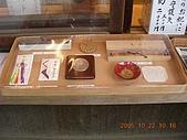 2005-10-22日本東京行第四天,淺草寺,明治神宮之旅~:DSCN0742