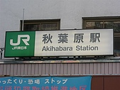 2005-10-22日本東京行第五天,自由行~go home:DSCN0916