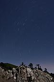 20091009合歡山上夜與晨:IMG_3266.JPG