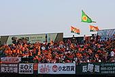 20091017獅象總冠軍戰G1-台南:TS2009_G1_0026.JPG