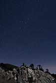 20091009合歡山上夜與晨:IMG_3263.JPG