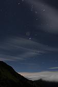 20091009合歡山上夜與晨:IMG_3267.JPG