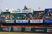 20091017獅象總冠軍戰G1-台南:TS2009_G1_0002.JPG