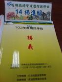 蘆筍國寶陳水心/OKㄝ鮮Q綠蘆筍園(六)-:有機栽培進階選修班