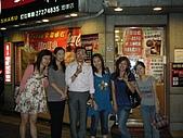 09.08.16高職同學&王吉吉新婚夫婦:DSCF6822.jpg