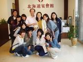 畢專餐會in北海道:P1010028