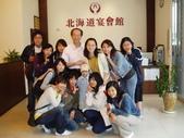 畢專餐會in北海道:P1010029
