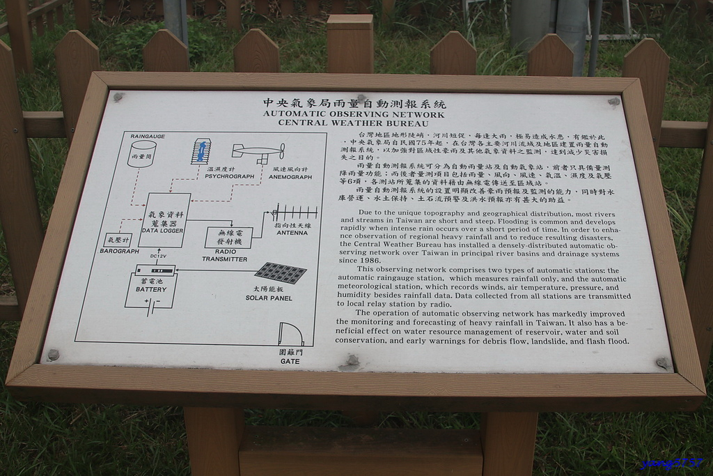 12IMG_1496.JPG - 851鹿窟尾尖