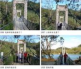 13環湖之旅:寶湖.jpg