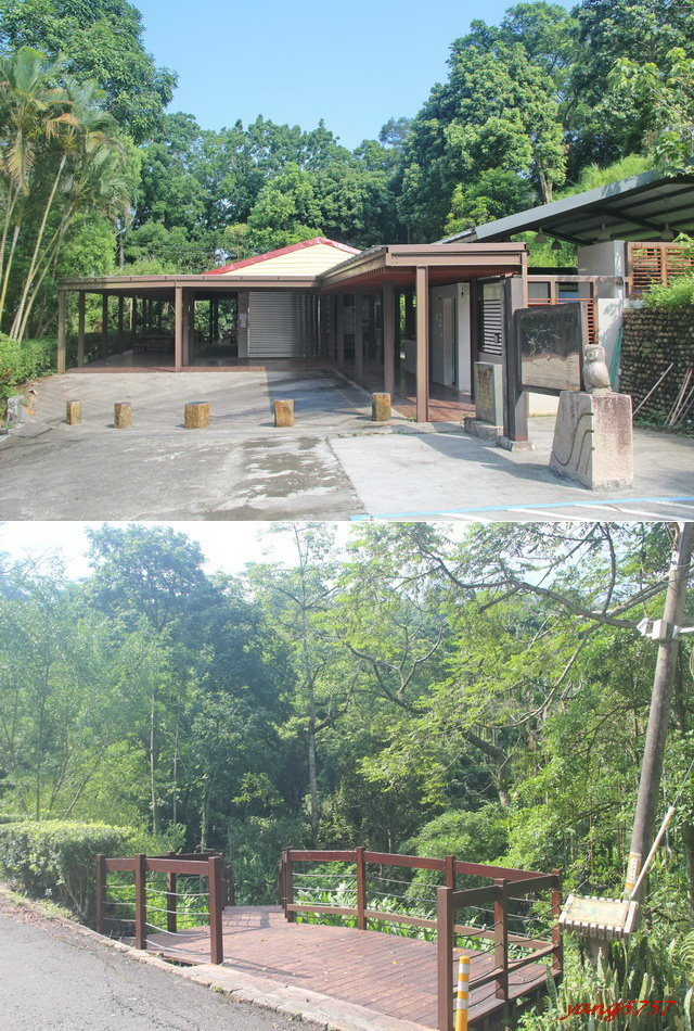 3事務所.jpg - 709石硦林場