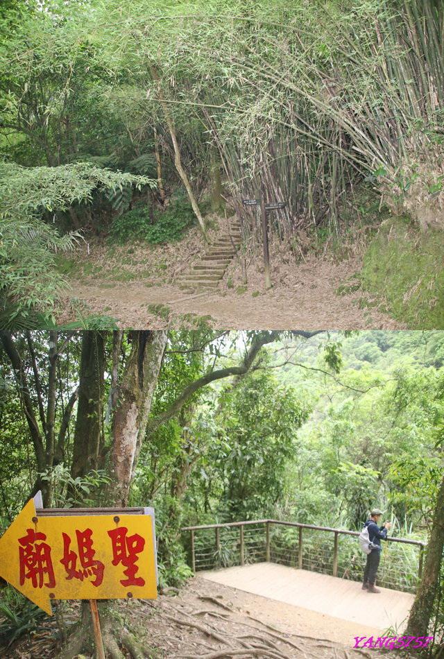 6觀瀑平台.jpg - 905三猴越嶺