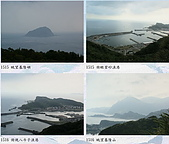 82槓子寮山:基隆島山.jpg