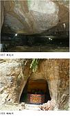81紅淡山:蝙蝠洞.jpg