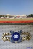 856海軍官校:6校徽.jpg