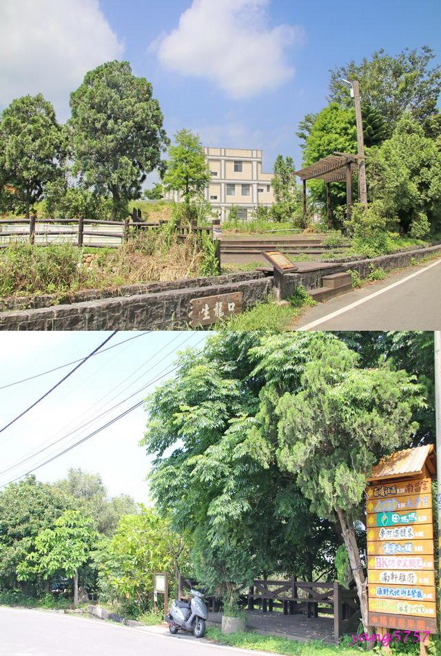 22生龍口.jpg - 870分水龍山
