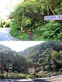 566指南山:2草湳橋.jpg