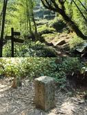 375鳳凰山:11水源界石.jpg