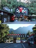 375鳳凰山:3妖怪村.jpg